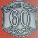 Bolgog Születésnapot 60